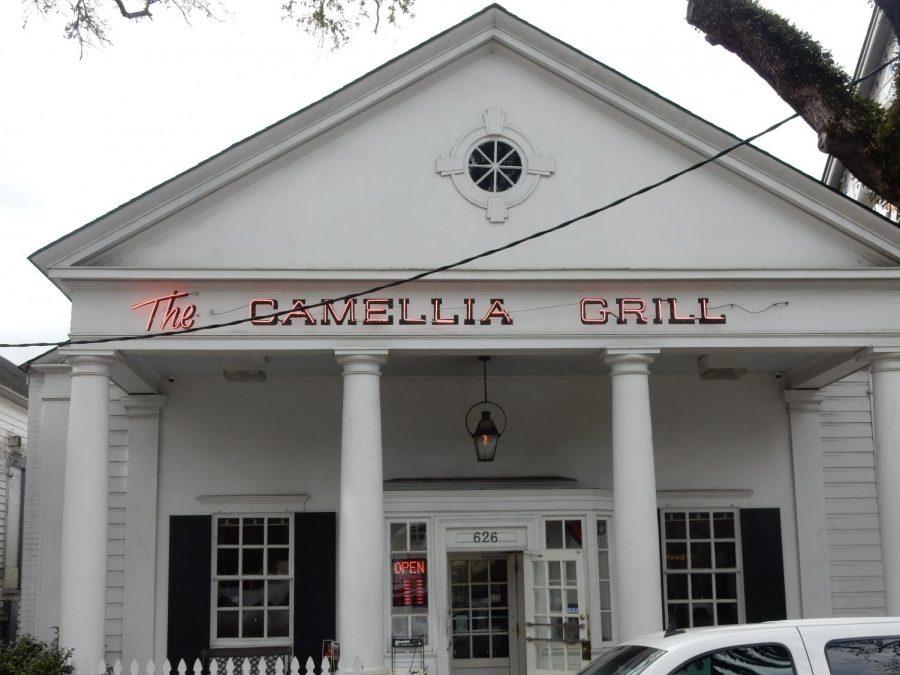 camellia grill outside 2.jpg